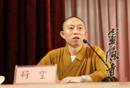 「第二回霊隠寺仏教文化論壇」が「浙江賓館」で開幕
